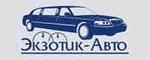 Заказ лимузинов в городе Иваново!